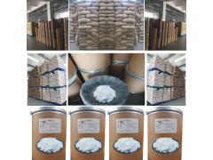 郑州鸿祥食品级氯化胆碱植物高产  高含量叶面肥氯化胆碱