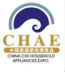 第17届中国慈溪家电博览会