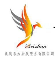 中国(运城)智慧农业展览会暨中国(运城)园林展览会