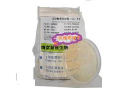 胰酪大豆胨(大豆酪蛋白)琼脂,独立包装营养琼脂平板