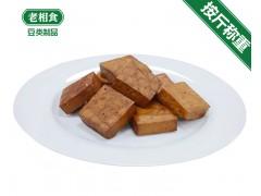 金记食品(老相食)软皮干
