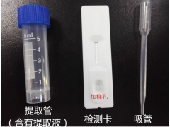 氯霉素胶体金快速检测卡牛奶蜂蜜水产品牛羊测组织血清