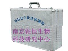 食品多功能安全检测箱(可根据需求配置)