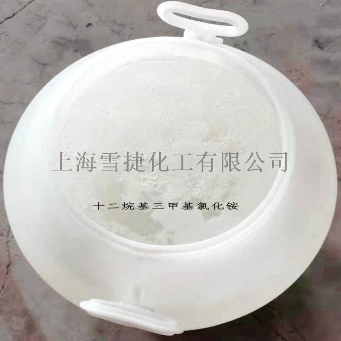 64-十二烷基三甲基氯化铵