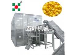 大型玉米粒,青豆粒流态化隧道速冻机械