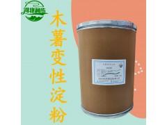 木薯变性淀粉报价 木薯变性淀粉批发 木薯变性淀粉企业公司