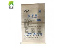 麦芽糖包装袋定制25kg牛皮纸袋纸塑复合袋一字扁平袋