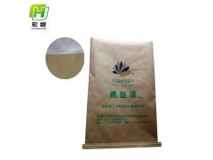 超细氧化铝包装袋定制牛皮纸袋一字扁平袋