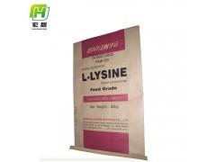 增韧树脂包装袋定制牛皮纸袋纸塑复合袋25kg包装袋