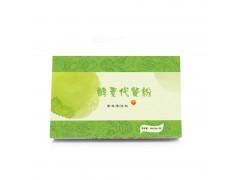 益生元酵素青汁 大麦若叶青汁OEM代加工