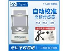 供应万分位电子天平 FA1204电磁感应传感器