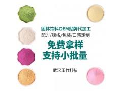 核桃低聚肽小分子活性肽OEM贴牌代加工定制生产