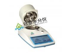 腊肠pH酸碱度分析仪 腊肠水分活度仪用途