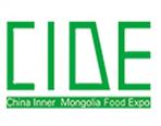 第十六届内蒙古食品(糖酒)博览会