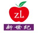 第十五届江苏春季食品商品展览会