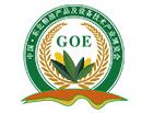 2021中国·东北粮油产品及设备技术产业博览会