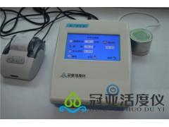 茶叶水分活度仪测试方法 茶叶pH酸碱度分析仪