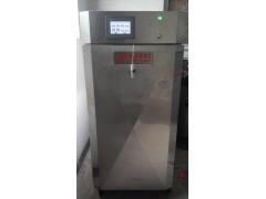 海参柜式液氮速冻机-速冻设备