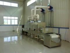 微波干燥杀菌机 微波干燥杀菌机厂家 微波干燥杀菌机价格