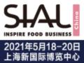 2021中�����H食品和�料展�[��SIAL China
