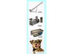 狗粮加工设备   全套狗粮生产线   小产量狗粮机