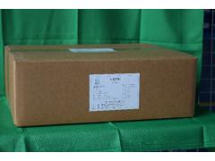 五水 L-乳酸钙