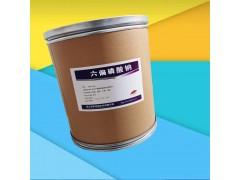六偏磷酸钠生产厂家食品级 六偏磷酸钠厂家批发 河北润步