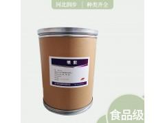 明胶生产厂家食品级 明胶厂家批发 河北润步