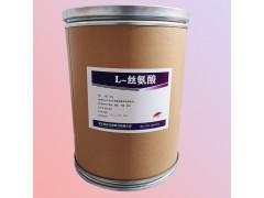 L-丝氨酸食品级价格 L-丝氨酸厂家价格
