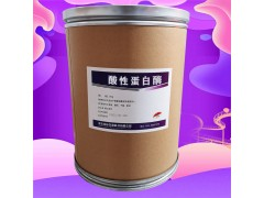酸性蛋白酶食品级价格 酸性蛋白酶厂家价格