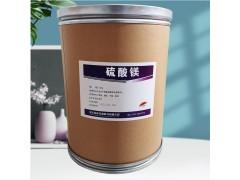 硫酸镁食品级价格 硫酸镁厂家价格