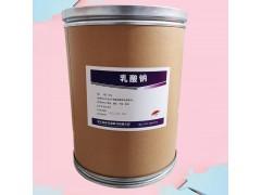 乳酸钠食品级价格 乳酸钠厂家价格