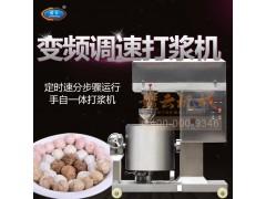 饲料加工设备 饲料搅拌机 大型调速饲料加工调浆机