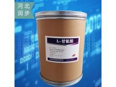 L-甘氨酸 食品级L-甘氨酸厂家货源