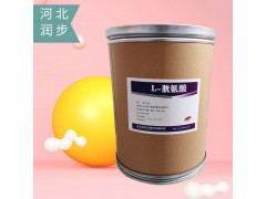 L-胱氨酸 食品级L-瓜氨酸厂家货源