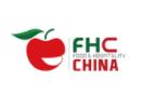 FHC (Food & Hospitality China) 2021第二十五届上海环球食品展