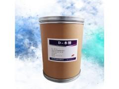 D-木糖 食品级D-木糖厂家货源