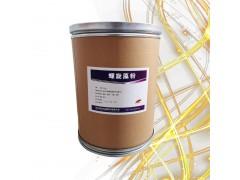 螺旋藻粉 食品级螺旋藻粉厂家货源