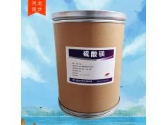饲料级硫酸镁厂家货源 农业级硫酸镁厂家供应