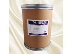 DL-蛋氨酸加工厂 食用DL-蛋氨酸供应效果