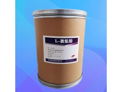 L-胱氨酸加工厂 食用L-胱氨酸供应效果