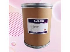 L-赖氨酸加工厂 食用L-赖氨酸供应现货