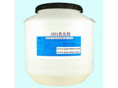 1831沥青乳化剂十八烷基三甲基氯化铵1831阳离子乳化剂
