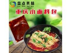重庆小面调味料包 麻辣小面酱料包 拌面条佐料调味酱料