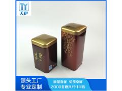 天伊制罐 茶叶罐加工厂 茶叶罐铁罐加工价格 免费拿样
