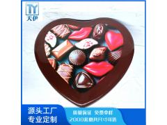 广州铁罐生产厂家 糖果罐加工工厂 OEM代加工糖巧铁罐
