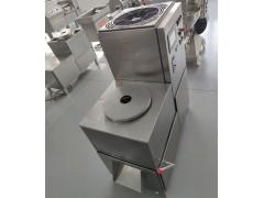 制冷式肉丸打浆机 牛肉丸打浆机 肉丸店用的三速制冷肉丸打浆机