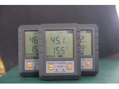 库房温湿度分布验证、冷库温度分布验证、阴凉库验证、常温库验证