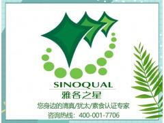 软饮料清真认证,气泡水halal认证,茶饮料认证办理
