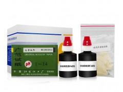孔雀石绿及结晶紫检 测试剂盒 供应